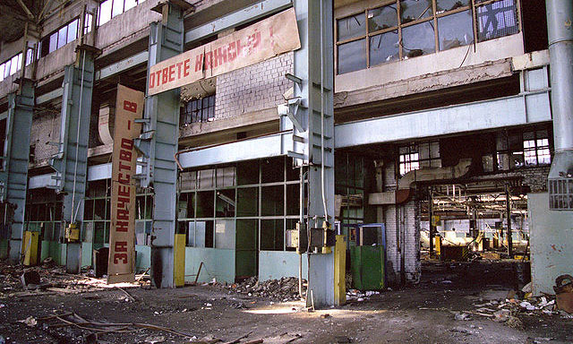 «Москвич» не сможет восстановить производство