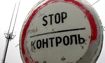 На территорию «Сколково» не пустят автомобили