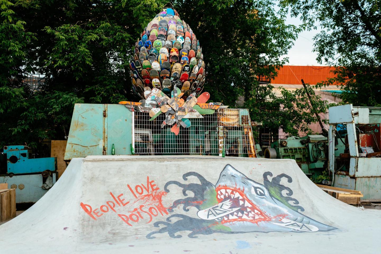 Фото: facebook.com/outlinefestival