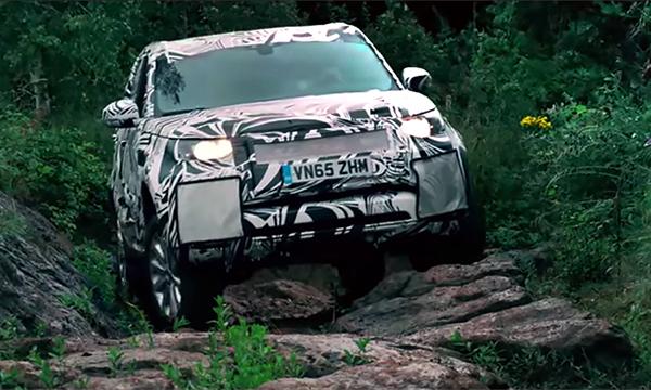 Новый Land Rover Discovery впервые показали на видео