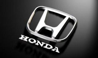 Honda построит новый завод в Китае