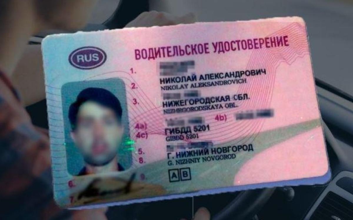 ГИБДД поймала пьяного водителя с поддельными правами на чужое имя