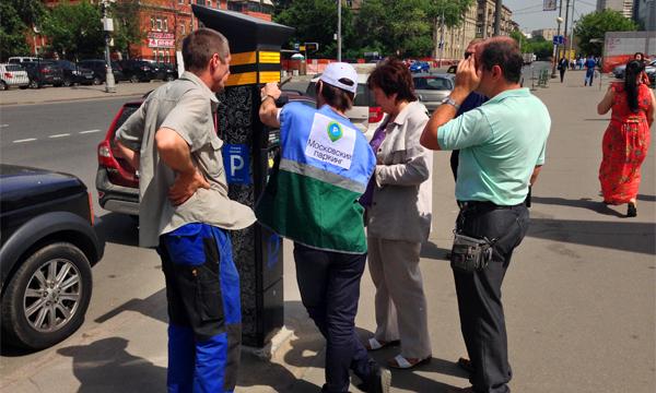 За Садовым кольцом установят 444 паркомата на солнечных батареях