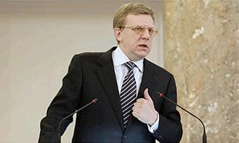 Алексей Кудрин объясняет Совету Федерации почему он опоздал на совещание