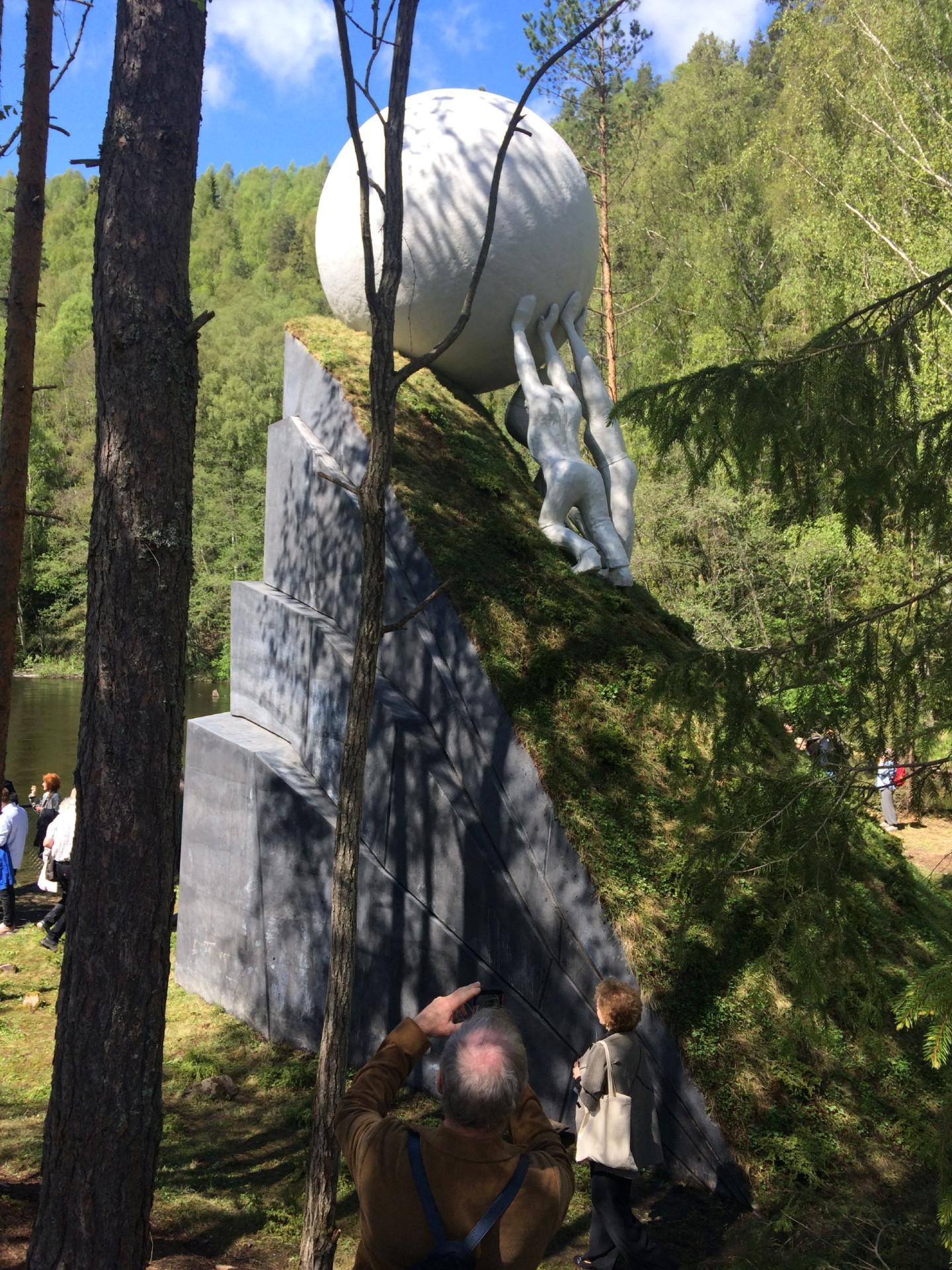 Илья и Эмилия Кабаковы, «The Ball» («Шар»), парк Кистефос, Норвегия