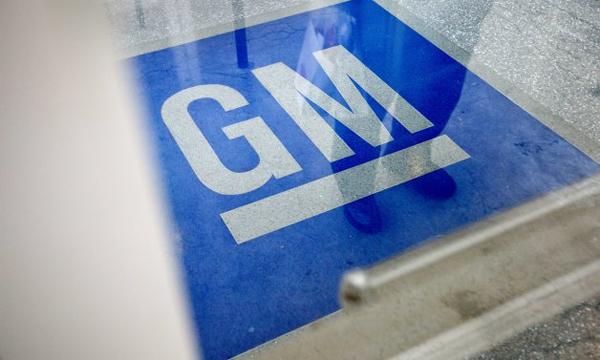 General Motors продаст акции PSA Peugeot Citroen китайцам