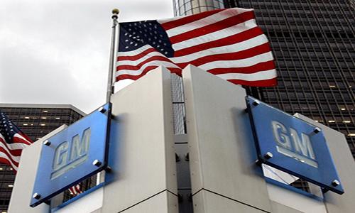 General Motors подал заявку на проведение IPO