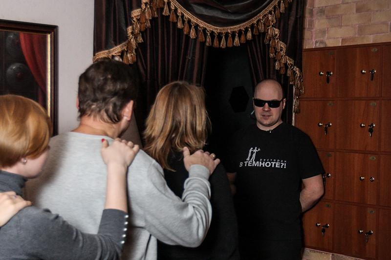 Фото: v-temnote.ru