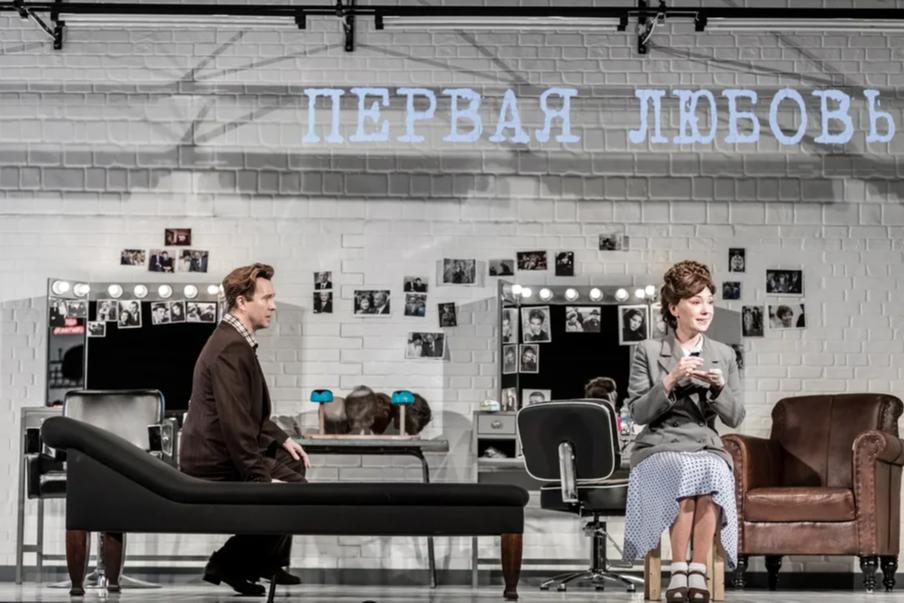 Спектакль «Горбачев»