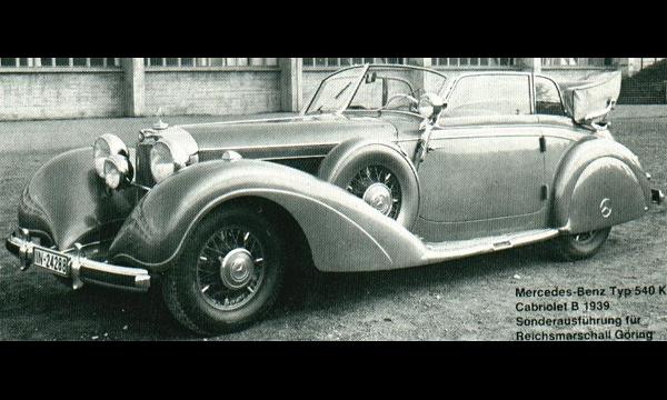 Машину Германа Геринга отказались продавать на аукционе