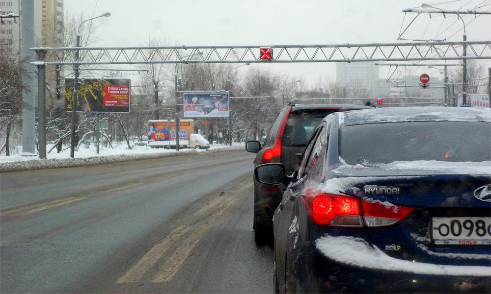 В Москве закрыли полосы с реверсивным движением