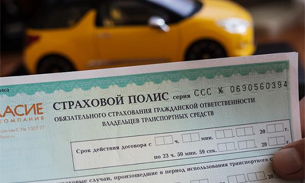 Страховка с защитой: кто заплатит за замену полисов ОСАГО
