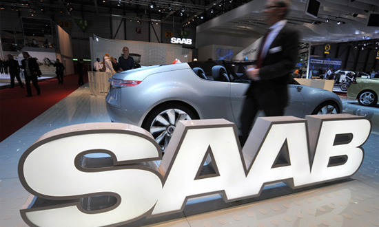 Чистая прибыль Saab снизилась на 53%