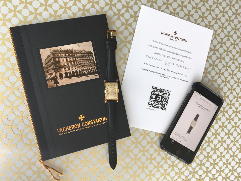 Электронный сертификат винтажных часов Vacheron Constantin 1951 годана базе блокчейн-платформы Arianee