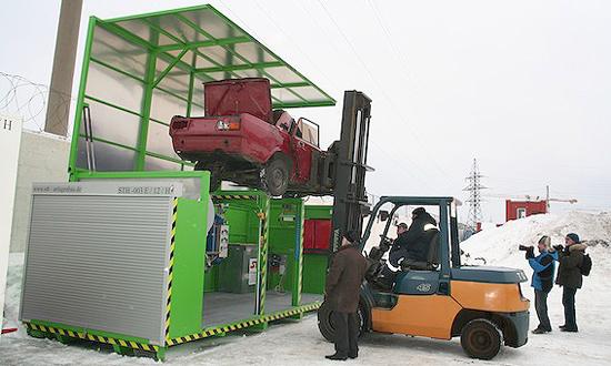 В России стартовал последний этап программы утилизации автохлама