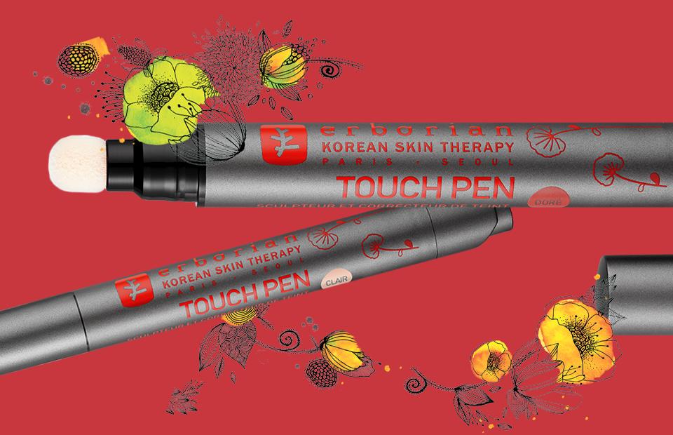 Мультифункциональный карандаш-корректор 5 мл, Золотистый/Светлый (2590р)