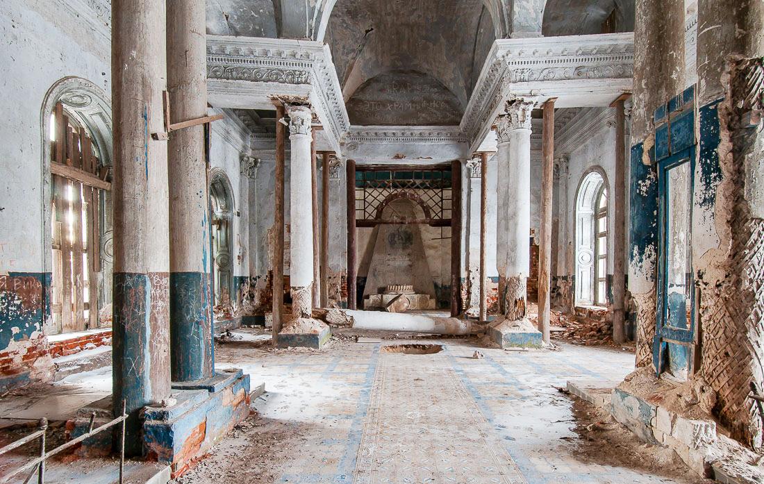 Усадьба в Яропольце