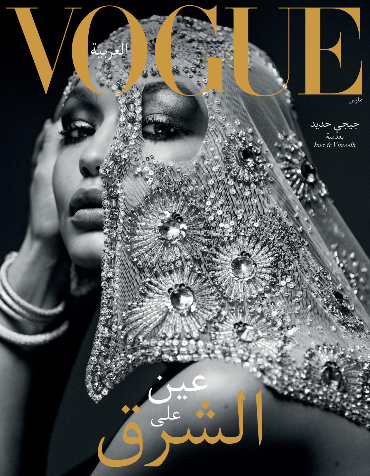 Фото: Vogue