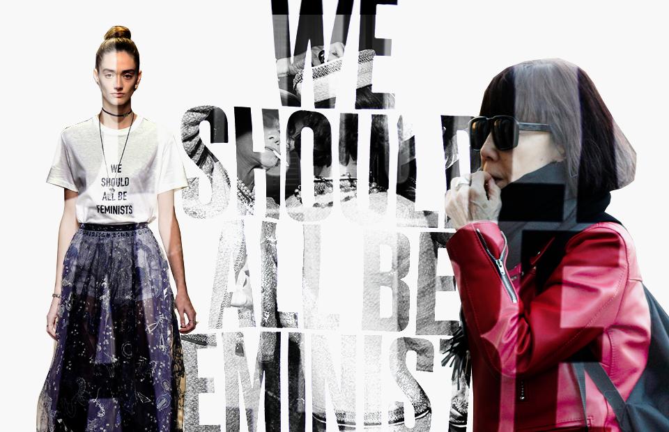 Они настоящие  феминистки в истории моды    Вещи    РБК.Стиль 836e4b2e238