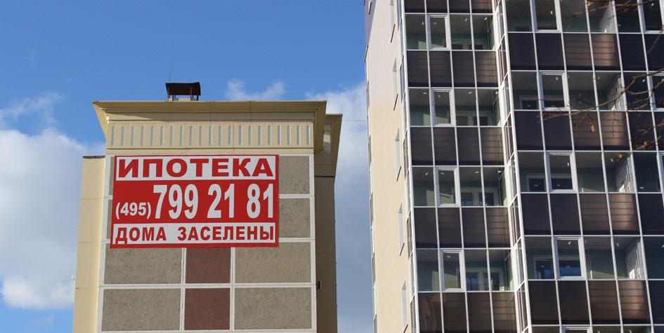 В Москве выросла доля ипотечных сделок на вторичном рынке жилья :: Деньги :: РБК