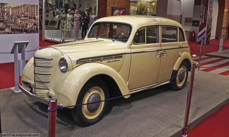 Москва ХХ век. Автомобили эпохи