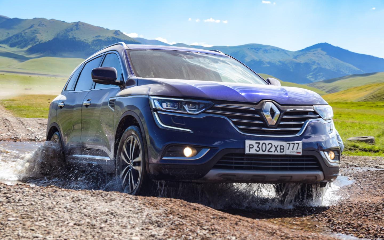 Renault Megane превратился в кроссовер, но в Украине вместо него – Arkana от ЗАЗа