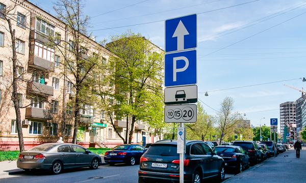 «Парковка в удаленных районах – это абсурд»