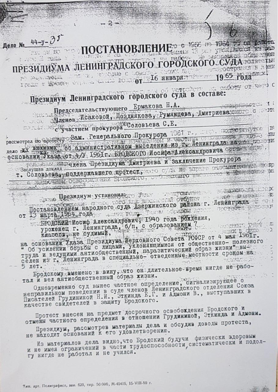 Фото: Объединенная пресс-служба судов Санкт-Петербурга