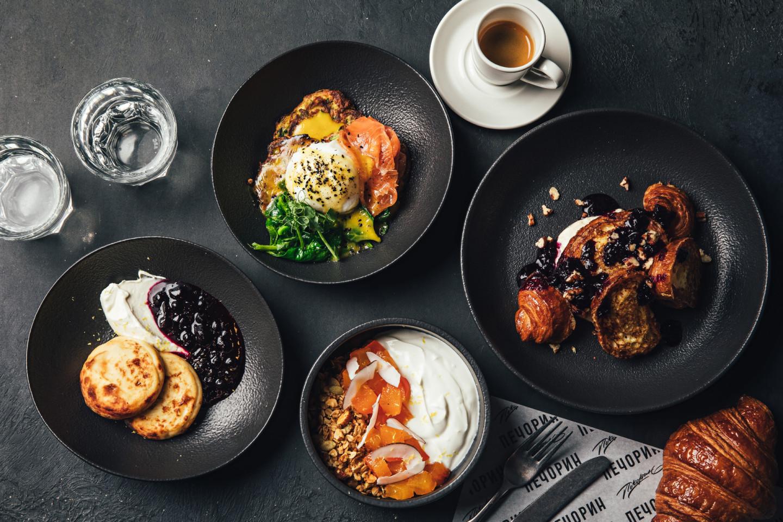 Завтрак в ресторане «Печорин»