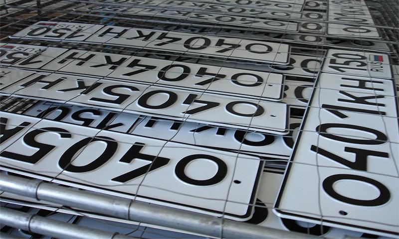ГИБДД перестанет выдавать автомобильные номера