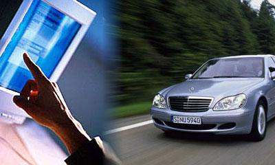 DaimlerChrysler отсудил права на домен Mercedes.ru