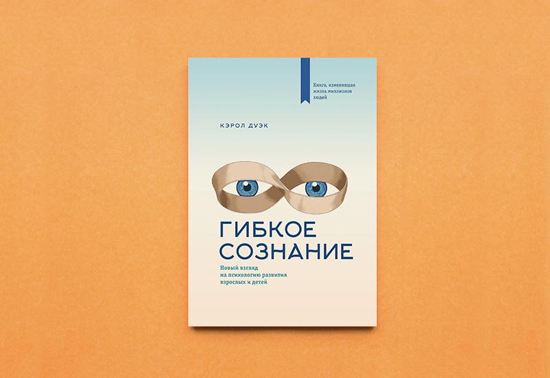 Фото: пресс-служба издательства «Манн, Иванов и Фербер»
