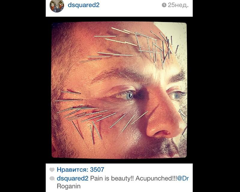 Фото: instagram.com/dr.roganin/