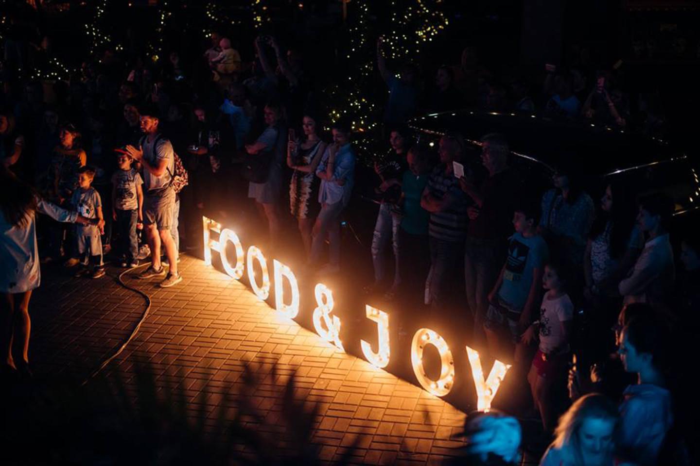 Фестиваль Food&Joy