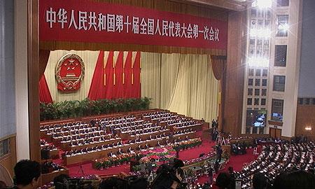Китайские чиновники потратят на служебные авто миллиард долларов