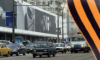 В День Победы на автомобили повяжут Георгиевские ленты