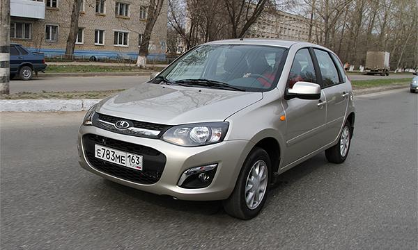 В России начались продажи Lada Kalina 2