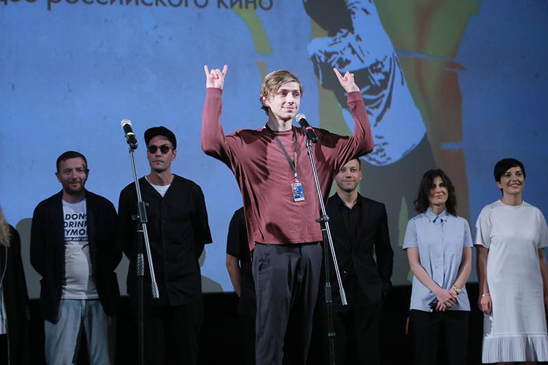 Александр Горчилин и команда фильма «Кислота»