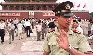 Китайским полицейским подарили машины