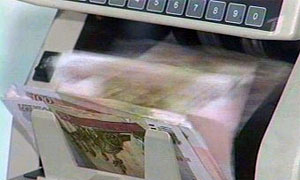 На выкуп земли под ЦКАД потратят 41 млрд рублей