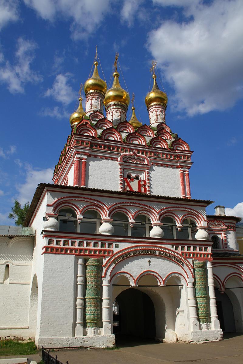 Ворота Иосифо-Волоцкого монастыря