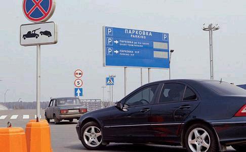 В Петербурге начнет работу первая перехватывающая парковка