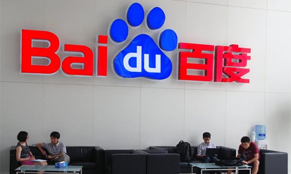 Китайский поисковик Baidu разрабатывает беспилотный автомобиль