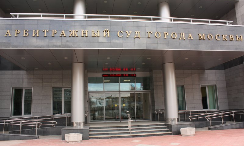 Арбитраж рассмотрит 13 сентября заявление о банкротстве «Элекс-Полюса»