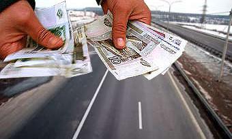 Известна стоимость проезда по платной трассе Москва-Санкт-Петербург