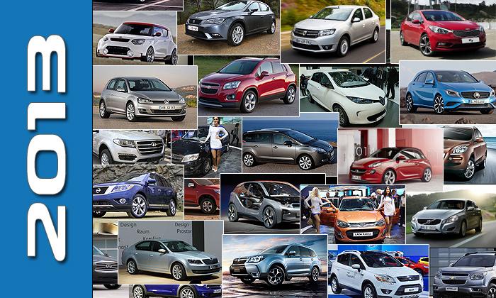 Honda Accord, Ford Mondeo и еще 13 новинок для России в 2013 году