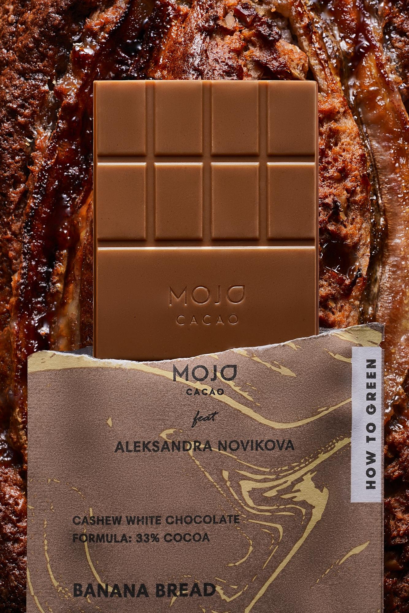 Шоколад со вкусом свежеиспеченного бананового хлеба, Mojo Cacao х Саша Новикова.jpg