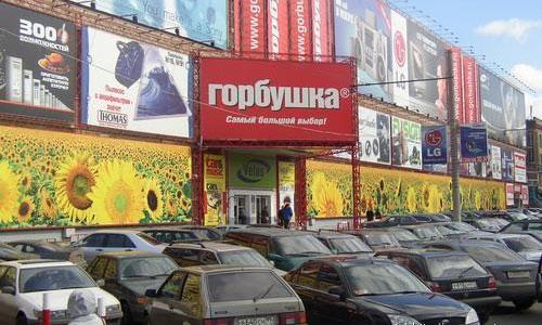 Вокруг Горбушки в Москве построят сквозной проезд