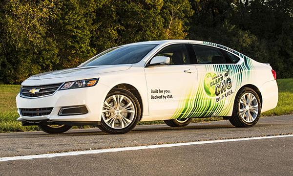 Названы пять претендентов на звание «Зеленый автомобиль года»