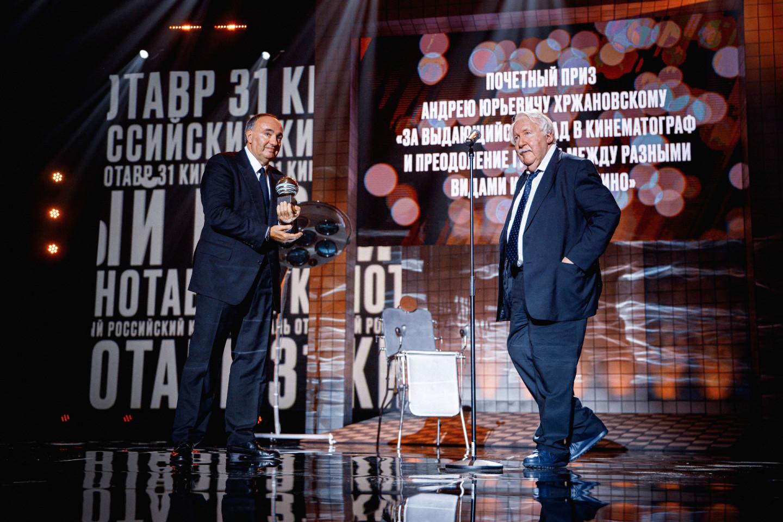 Александр Роднянский и Андрей Хржановский